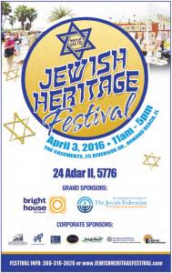 JHF 2016 Program Cover